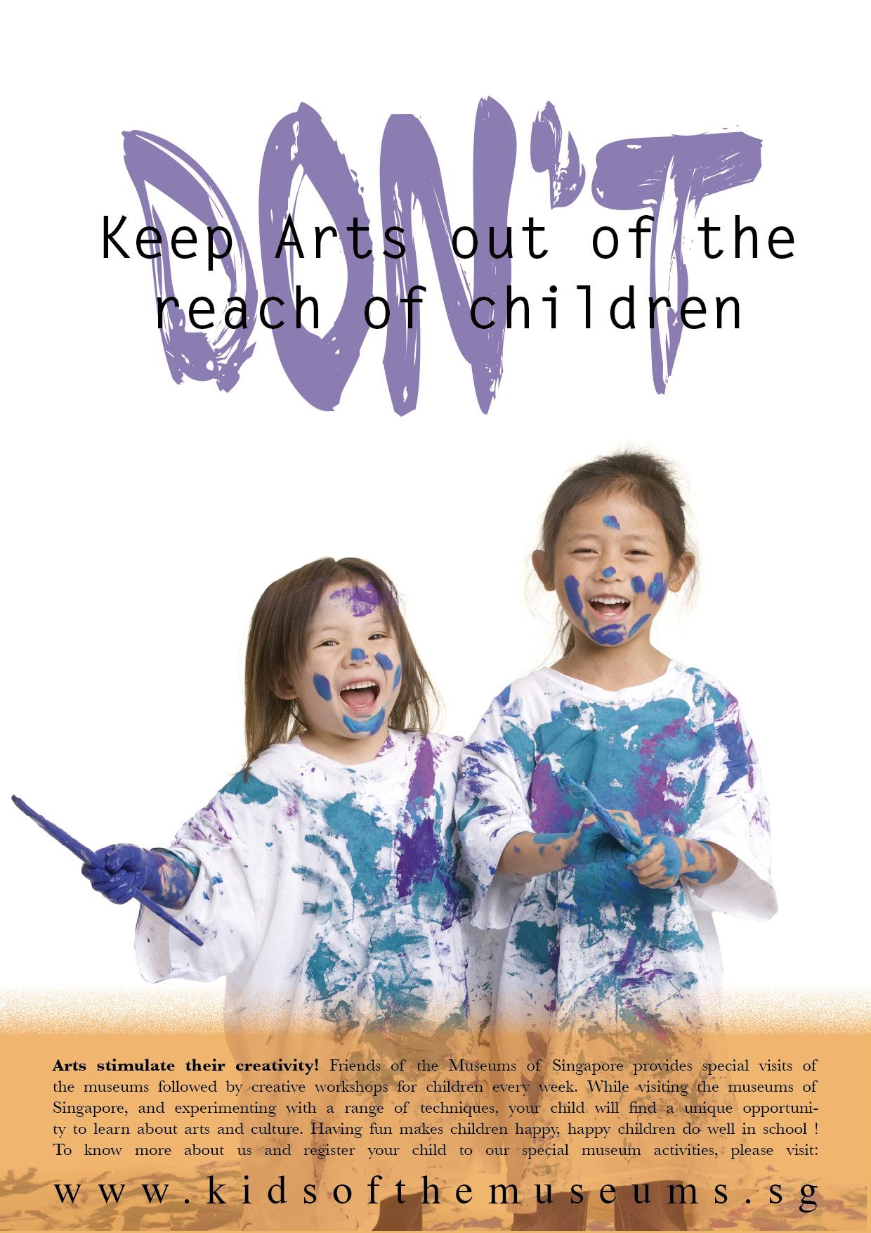 kidsofthemuseumsflier.jpg